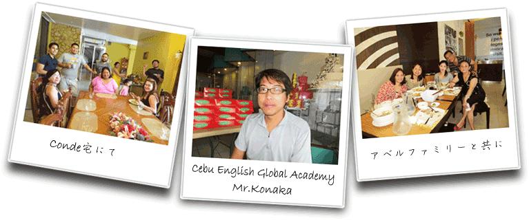 フィリピンでの語学留学