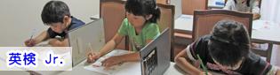 english--proficiency-3