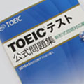 toeic-text-2